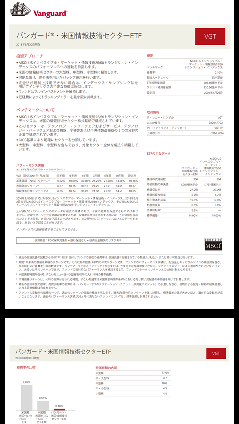 Screenshot_20181114-075748