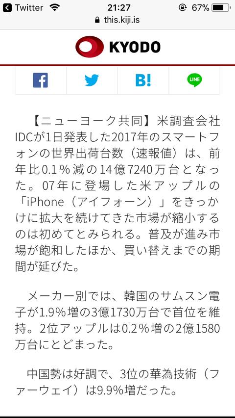 4136F9CC-872F-4C11-8734-D6FCDC47C5A4