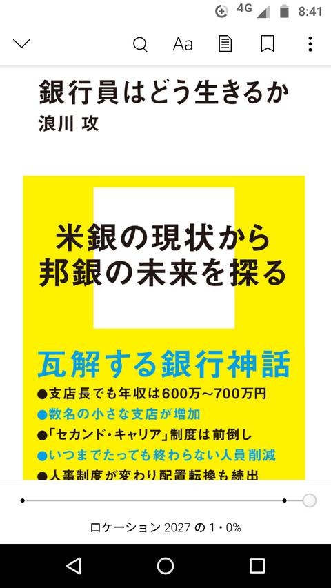 Screenshot_20180423-084133