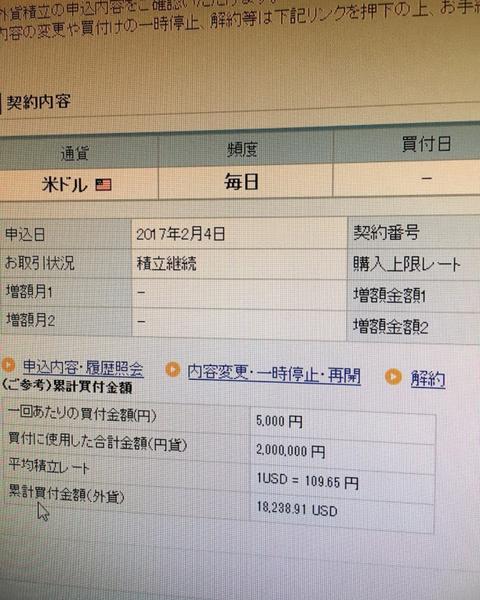 Screenshot_20180522-073500