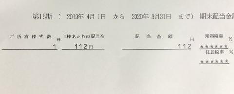 AEC46AD0-8B41-4163-BD54-BC5F79C3AF39