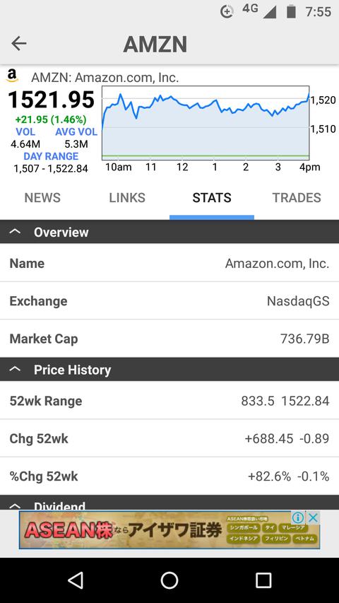 Screenshot_20180227-075553