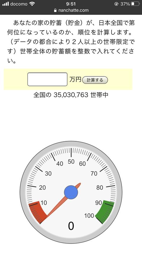0CC2B2F8-6B9A-4E59-A105-C3A98427A889
