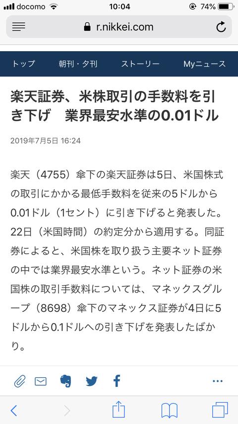 FD488CBB-D5AF-453A-B20C-1AA95ACEA146