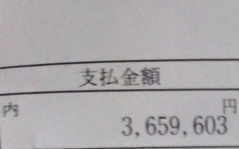 CD4B65E2-C9B1-429D-AE6F-3DB2D7E265B9