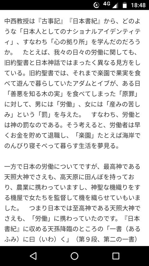 Screenshot_20180628-184840