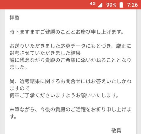 Screenshot_20181102-072630