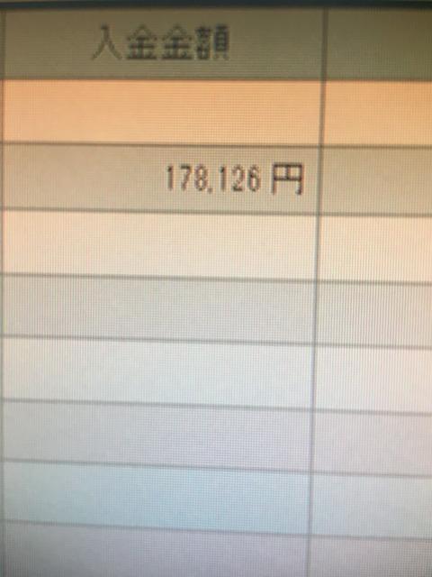 756084D8-7851-4B05-8B1B-0CE6C321FB4C