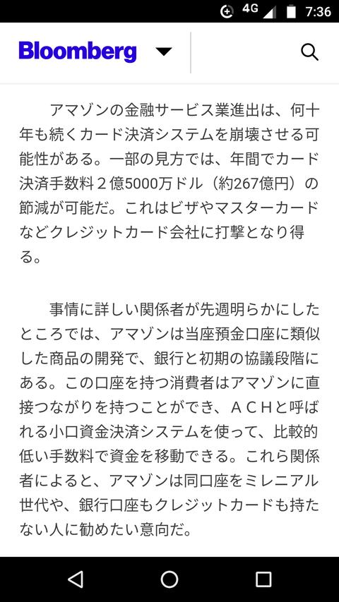 Screenshot_20180323-073645