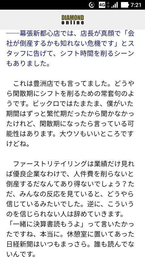 Screenshot_20180119-072105