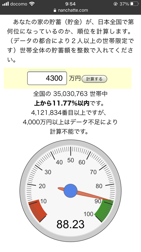 7F3E685C-DE0F-4CA2-9EA9-062E38553316