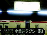 050819_2251~001.jpg