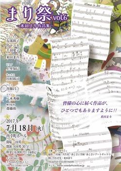 IMG_20170518_0001_01