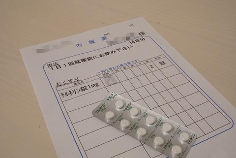 頭痛と肩こり (5)