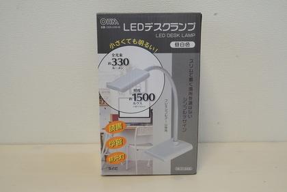 LEDデスクランプ (1)