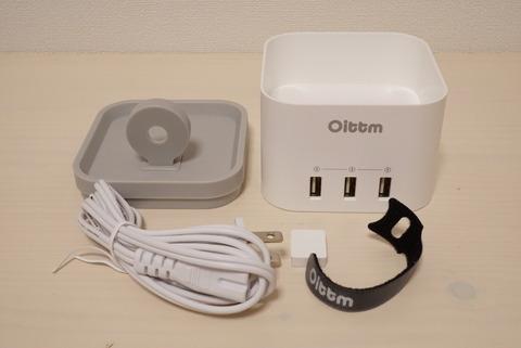 Oittm充電スタンド (8)