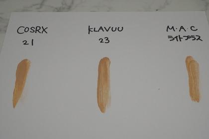 KLAVUU (25)