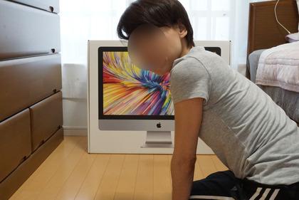iMac27inch (12)