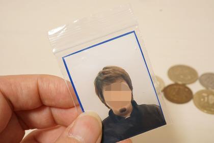 dinosリップモチーフミニ財布 (24)