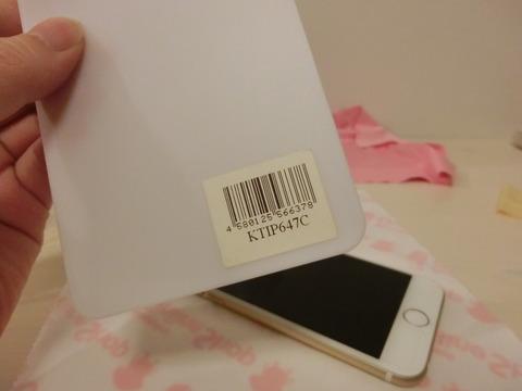 iPhone6 ケース11