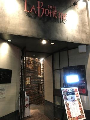 2017GW横浜中華街 (10)