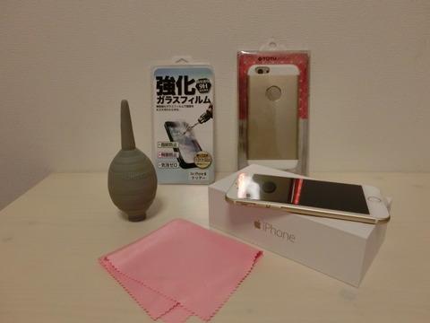 iPhone6 ケース3