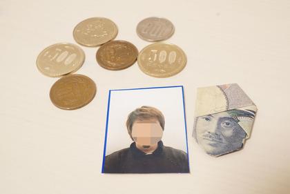 dinosリップモチーフミニ財布 (22)