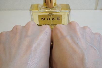 NUXEプロディジューオイル7