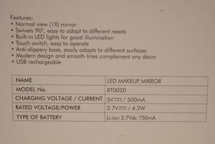 LEDメイクアップミラー (2)