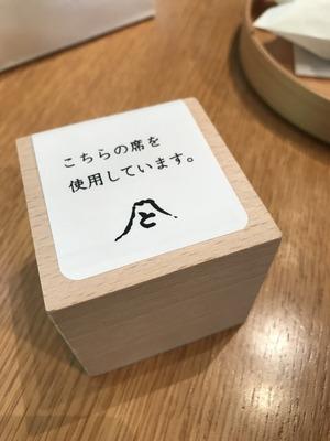 御殿場とらや工房 (15)