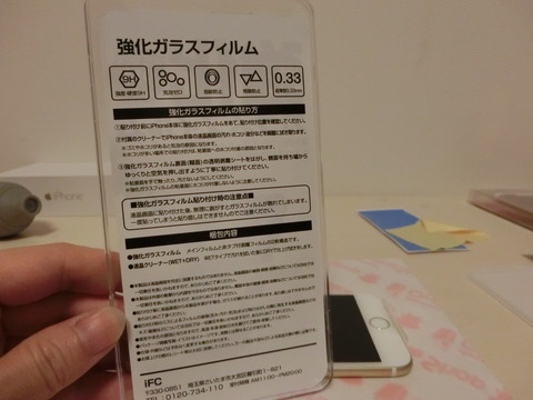 iPhone6 ケース4