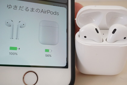 AirPods (23)