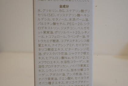 キラリエアイクリーム (3)