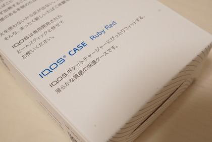 iQOSホルダー (4)