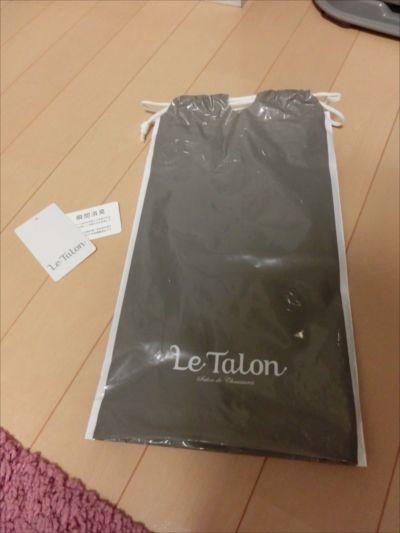 ルタロン-3