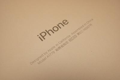 iPhone7 11