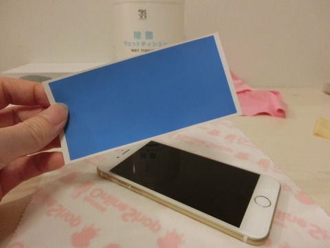 iPhone6 ケース12