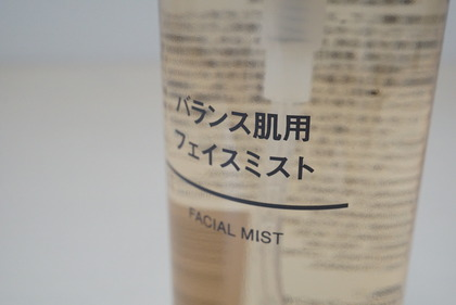 MUJIフェイスミスト (8)