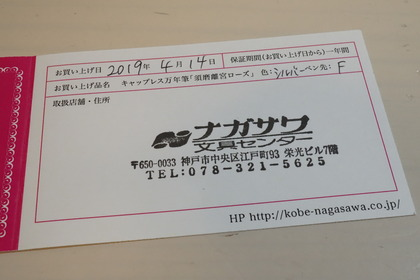 キャップレス須磨離宮ローズ (8)