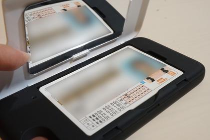 iPhone7コカコーラ (26)-R