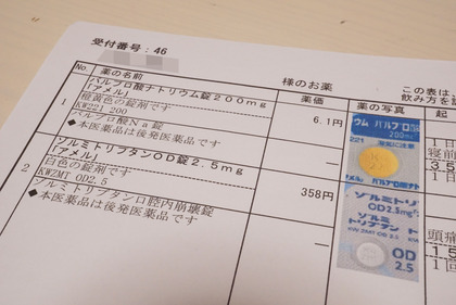 DSC06789-R