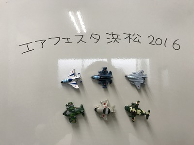エア・フェスタ浜松 マグネット (1)
