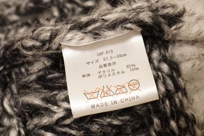 しまむらニット帽 (3)