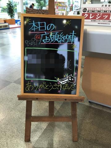 納車セレモニー (5)