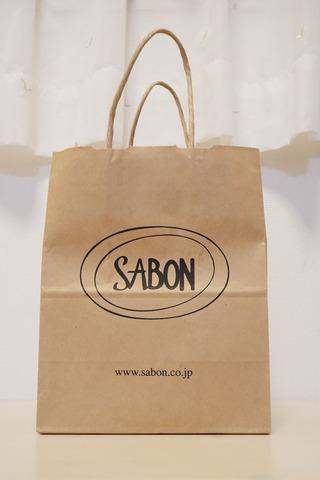 SABON LavenderApple1