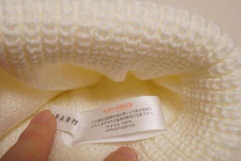 ローズリーファームニット帽4