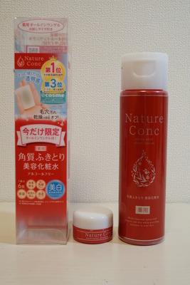 ネイチャーコンクふきとり化粧水 (5)