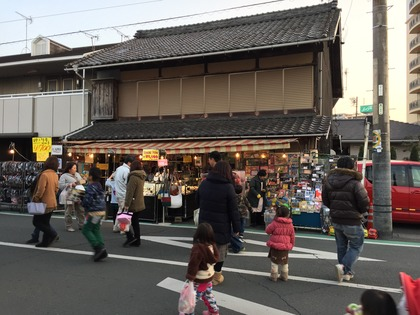 豊川稲荷参道のお店