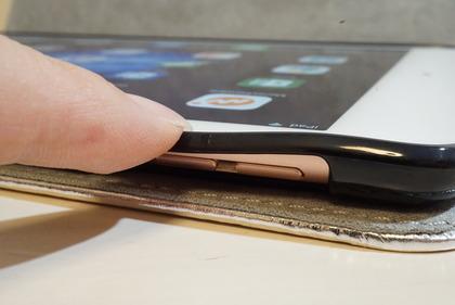 iPadiPad スマイルケース17