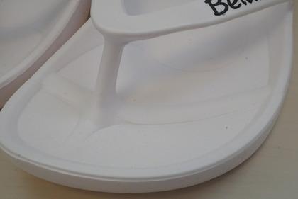 Betulaビーサン9